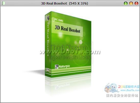3D Real Boxshot下载