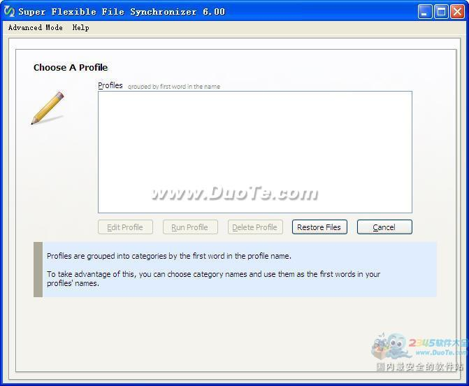 Super Flexible File Synchronizer下载