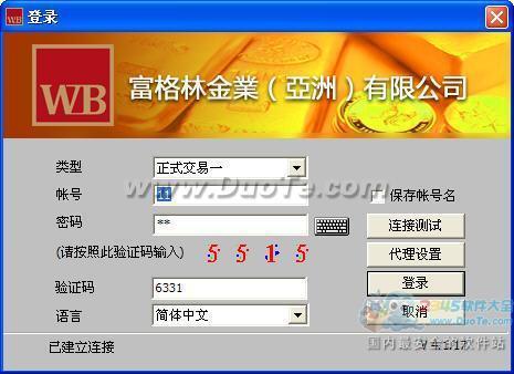 富格林金业黄金白银投资交易平台下载