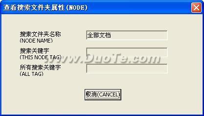 MY文档管理器下载