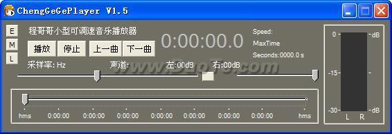 程哥哥小型可调速音乐播放器下载