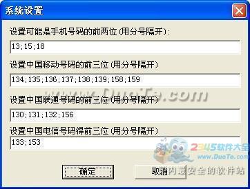 龙鼎号码魔方下载