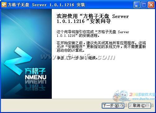 方格子无盘 Nmenu VD下载