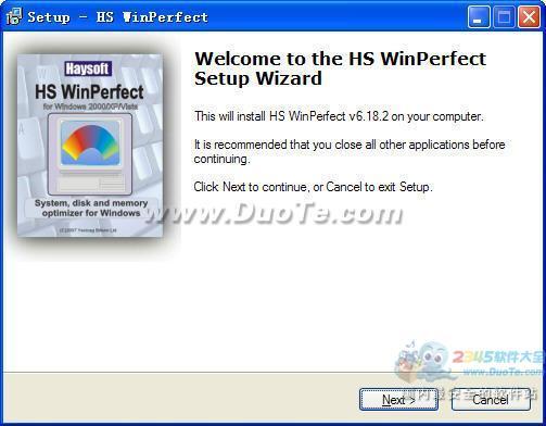 HS WinPerfect下载