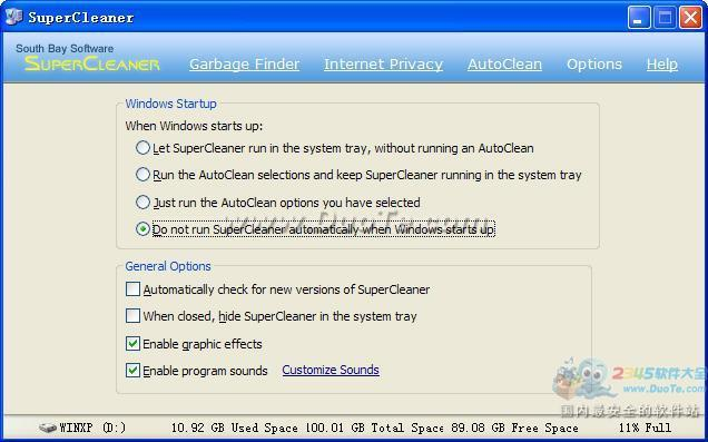 SuperCleaner下载