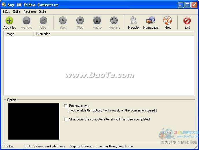 Any RM Video Converter下载