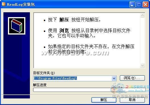 cPanel网站日志蜘蛛分析器下载