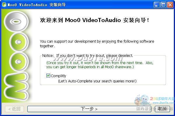 Moo0 VideoToAudio下载