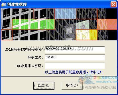 博源医药企业管理系统(进销存)下载