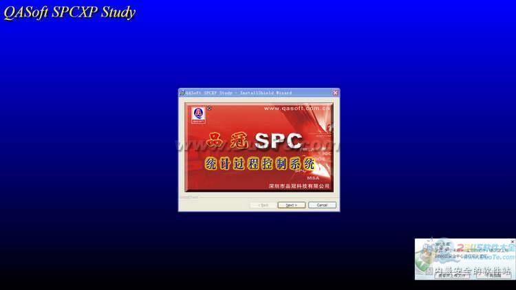 SPC统计制程监控系统下载