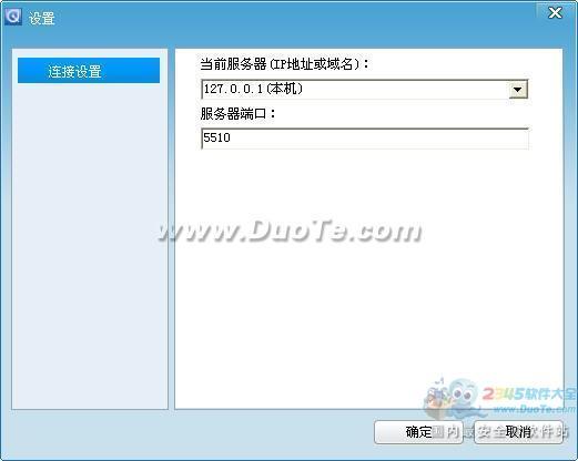 QuickDove下载