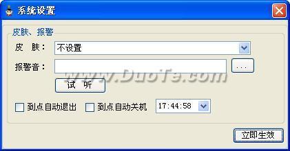 QQ胡莱三国伴侣下载