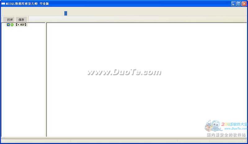SQL数据库修复大师下载