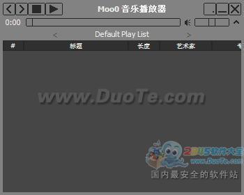 Moo0 AudioPlayer(Moo0音乐播放器)下载