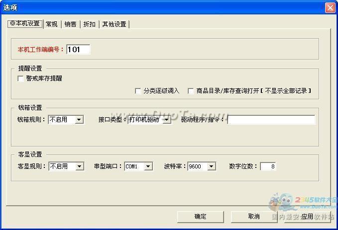 诚信通电动车行业管理系统下载