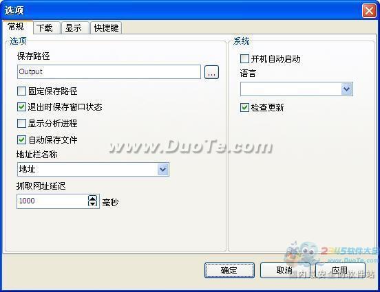 网站数据采集软件CherGet下载