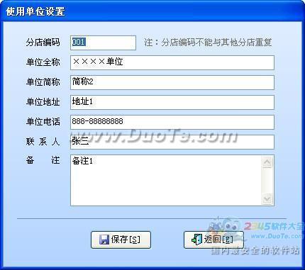 智能家电维修管理系统下载