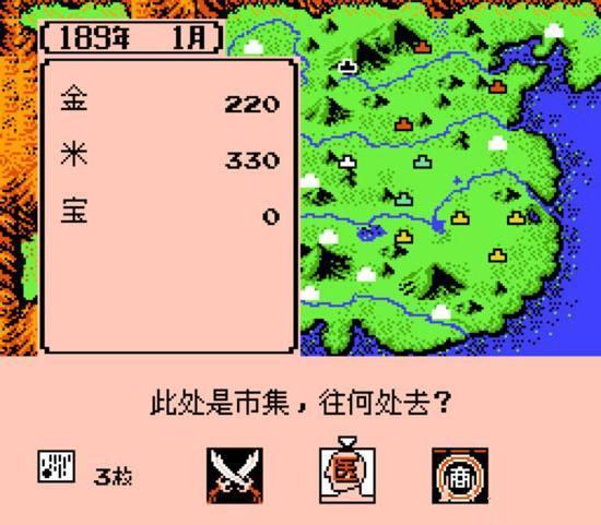 三国志2-霸王的大陆超级版 中文版下载