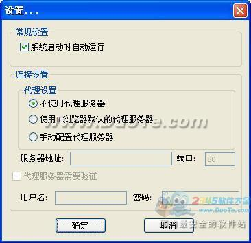 zubu reader电子杂志阅读器下载