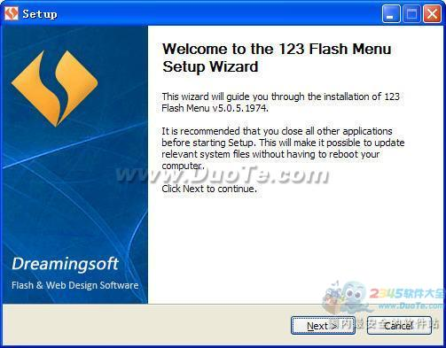 123 Flash Menu下载