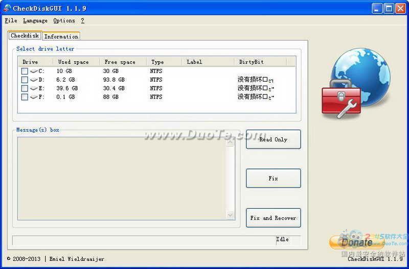 CheckDiskGUI下载
