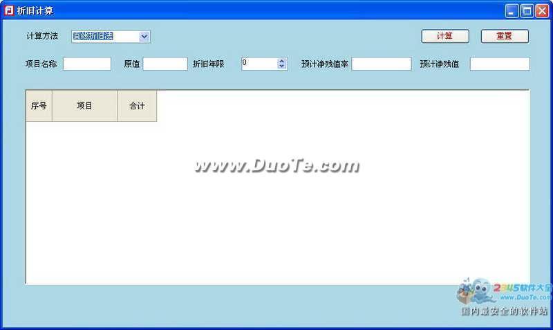 凡敬项目数据分析系统房地产版下载