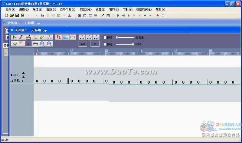 CuteMIDI简谱音乐制作软件 2013下载