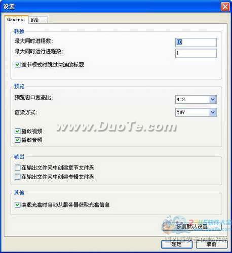 Joboshare DVD to iPod Converter下载
