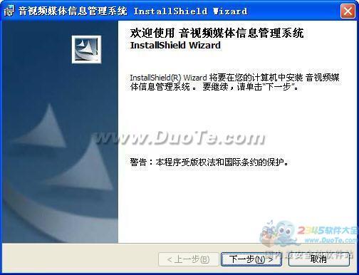 音视频媒体管理软件下载