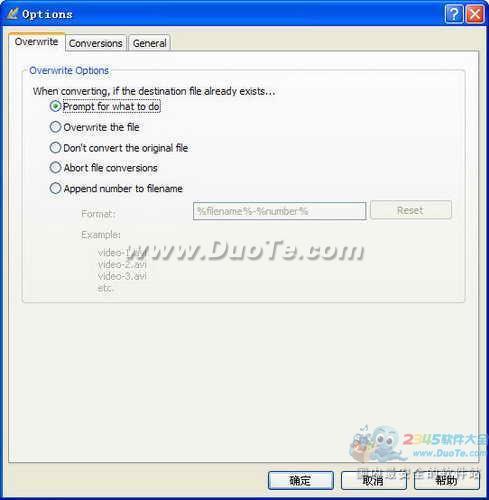 Prism Video File Converter下载