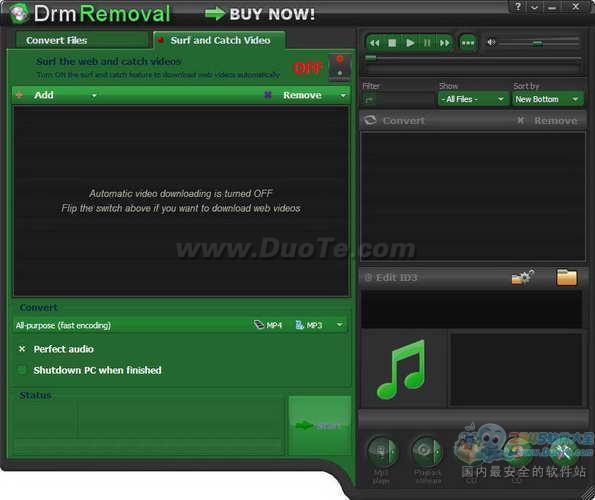 Drm-Removal下载