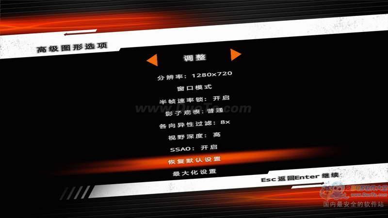速度与激情:紧要关头简体中文版下载