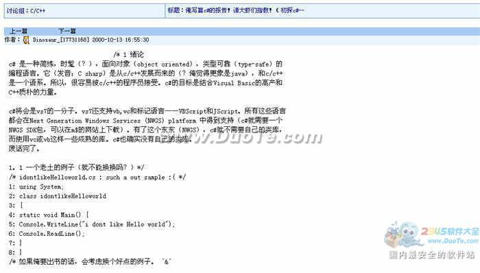 asp高级教程(HTML)下载