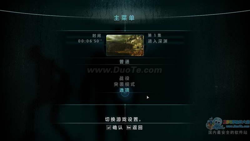 生化危机:启示录简体中文版(汉化V2.0)下载