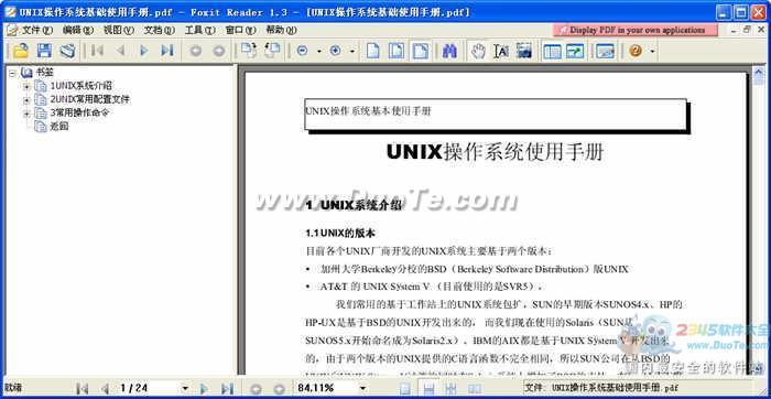 UNIX操作系统基础使用手册(PDF)下载