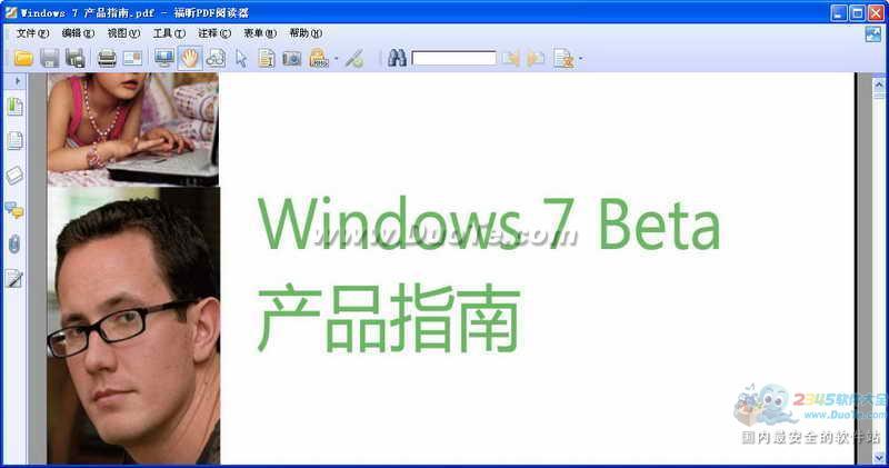 windows 7 beta产品指南电子书下载下载