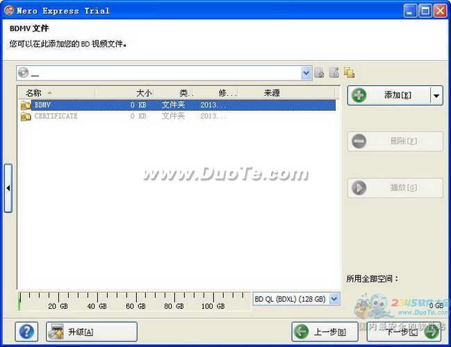 Nero刻录软件(Nero Express 2014)下载