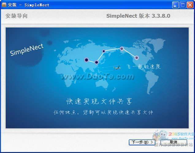 阡陌(局域网文件共享软件)下载