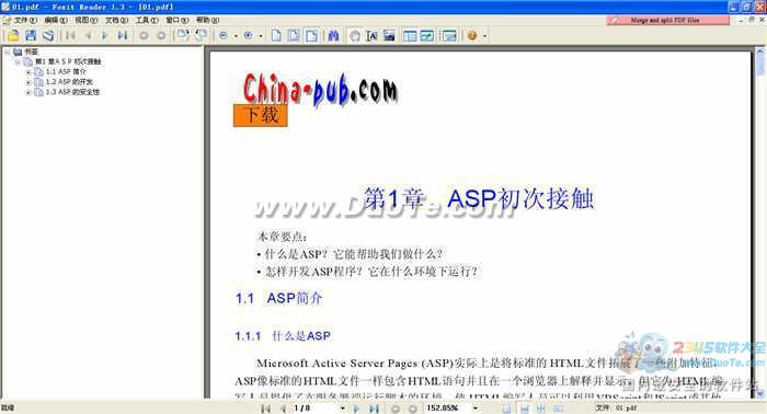 《ASP与SQL SERVER网站架设》下载