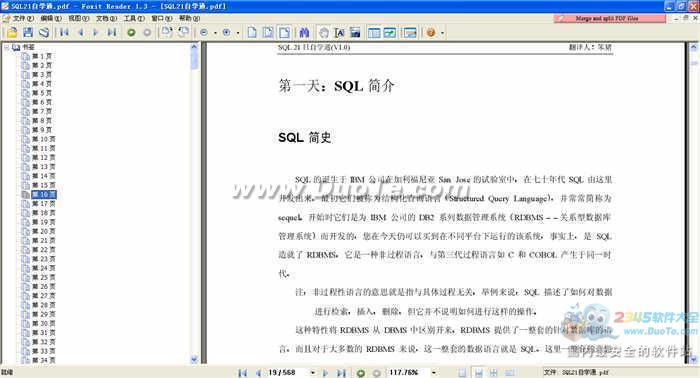SQL21天自学通下载下载