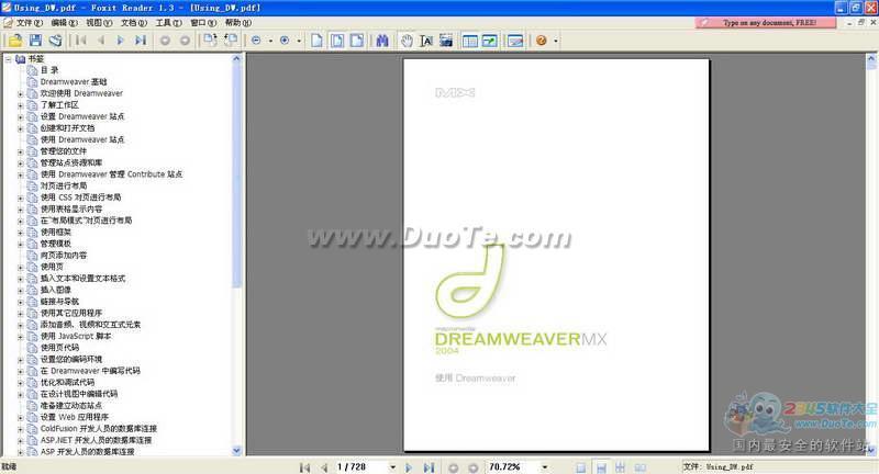 《Dreamweaver MX2004教程》下载