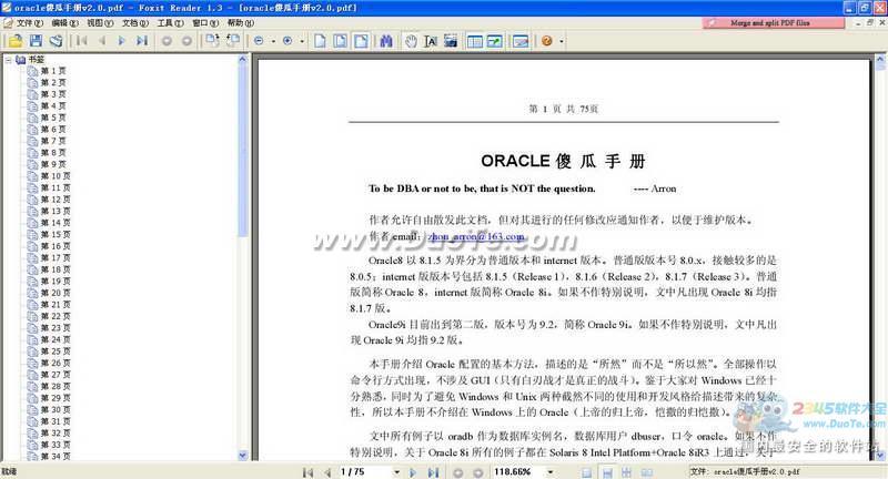 Oracle 傻瓜手册下载