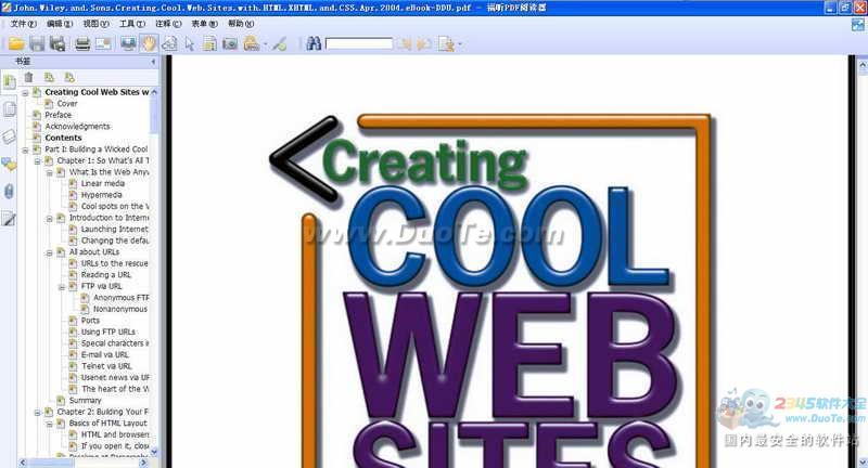 使用HTML, XHTML, 和 CSS创建酷站下载