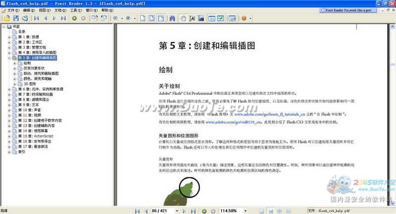 Flash CS4简体中文帮助文件下载