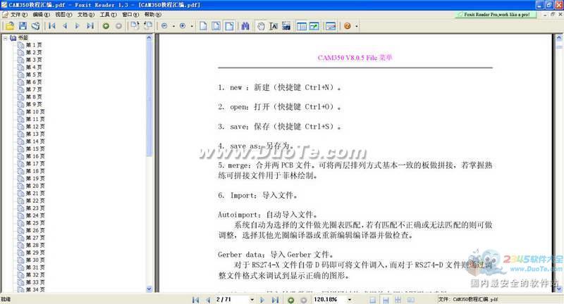 CAM350 教程汇编下载