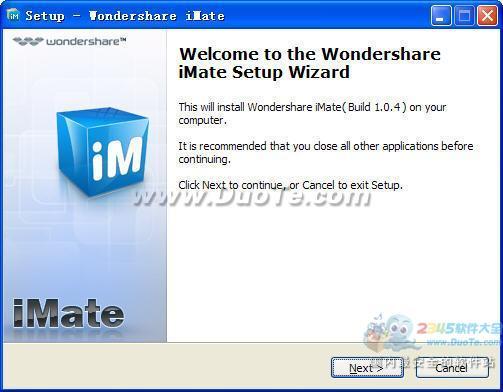 Wondershare iMate(苹果资料备份软件)下载