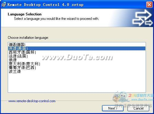 Remote Desktop Control下载