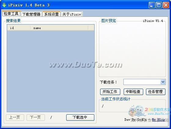 iPixiv(图片下载浏览工具)下载