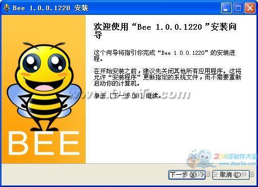 小蜜蜂建筑设计算法插件下载