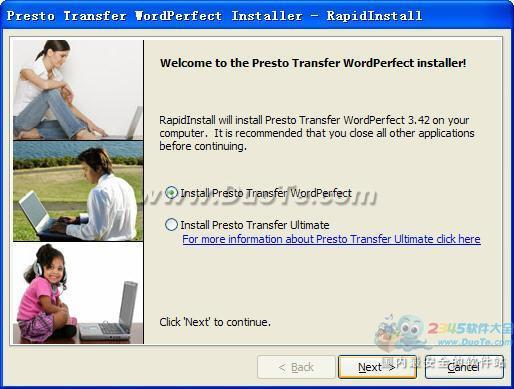 Presto Transfer WordPerfect下载